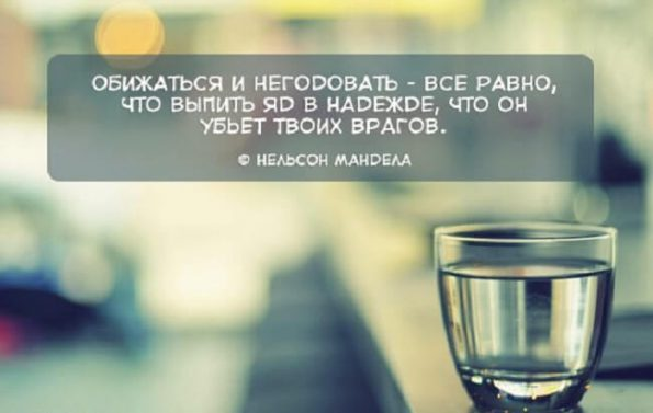 Сохраните и читайте когда будет плохое настроение - это действует!