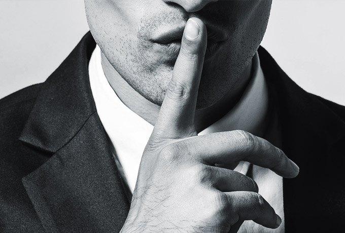 Большой мужской секрет
